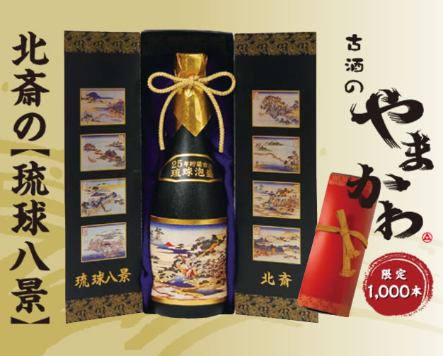 http://www.yamakawa-shuzo.jp/wordpress/wp-content/uploads/2015/06/7db47d4df381523064d5751a22511f85.jpg