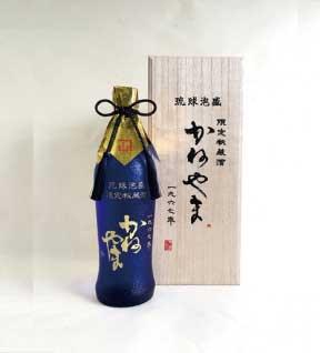 kaneyama1967_50