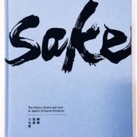 SAKE2015