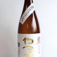 1800kamef2014yamakawa