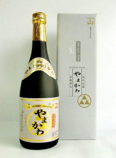 yamakawa1999_box