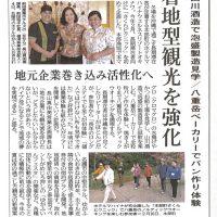 20160707mahaina_sinpoukiji