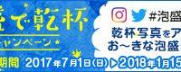 330_80_awamori_cp