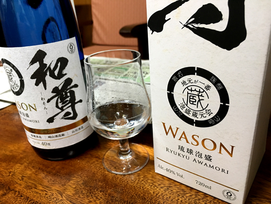 wason40720ml