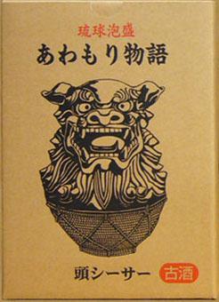 yamakawashi-sa-
