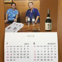 20170712kimijimaya_sakurayamakawa