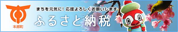 okinawamotobu_banner_tax