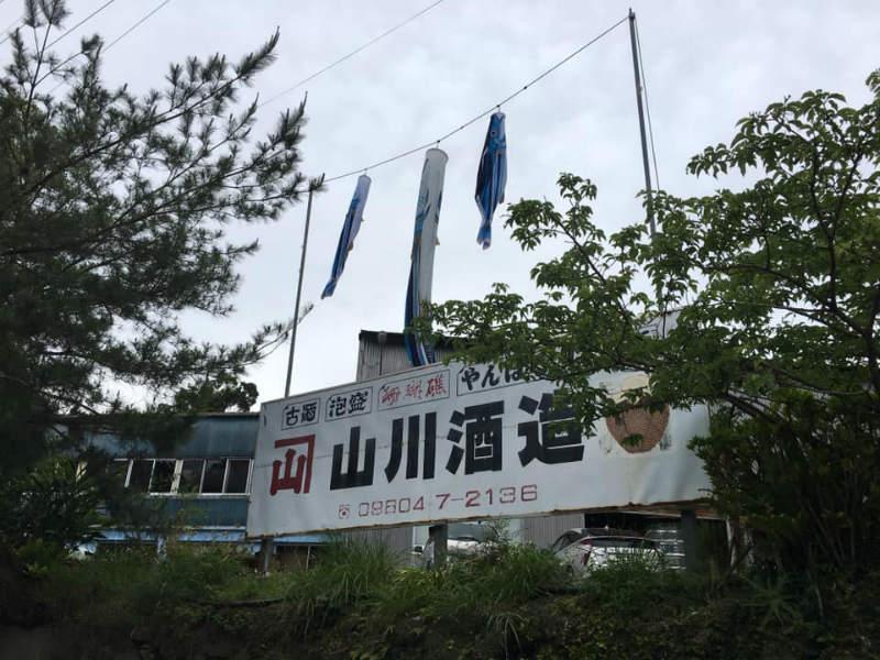 201904yamakawashuzo (1)