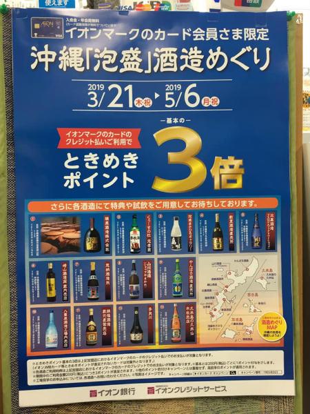 shop201904 (3)